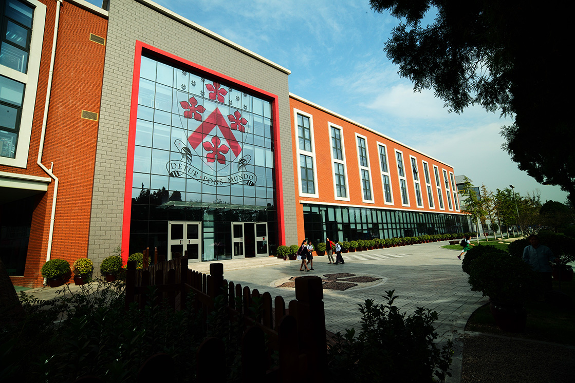 Dulwich College Beijing facility building