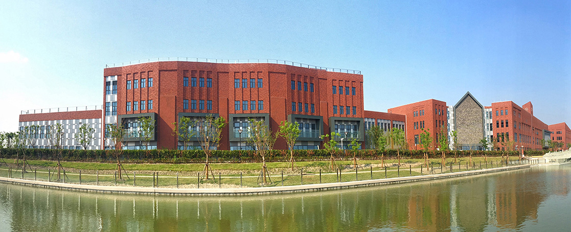 Dulwich College Shanghai Puxi Minhang