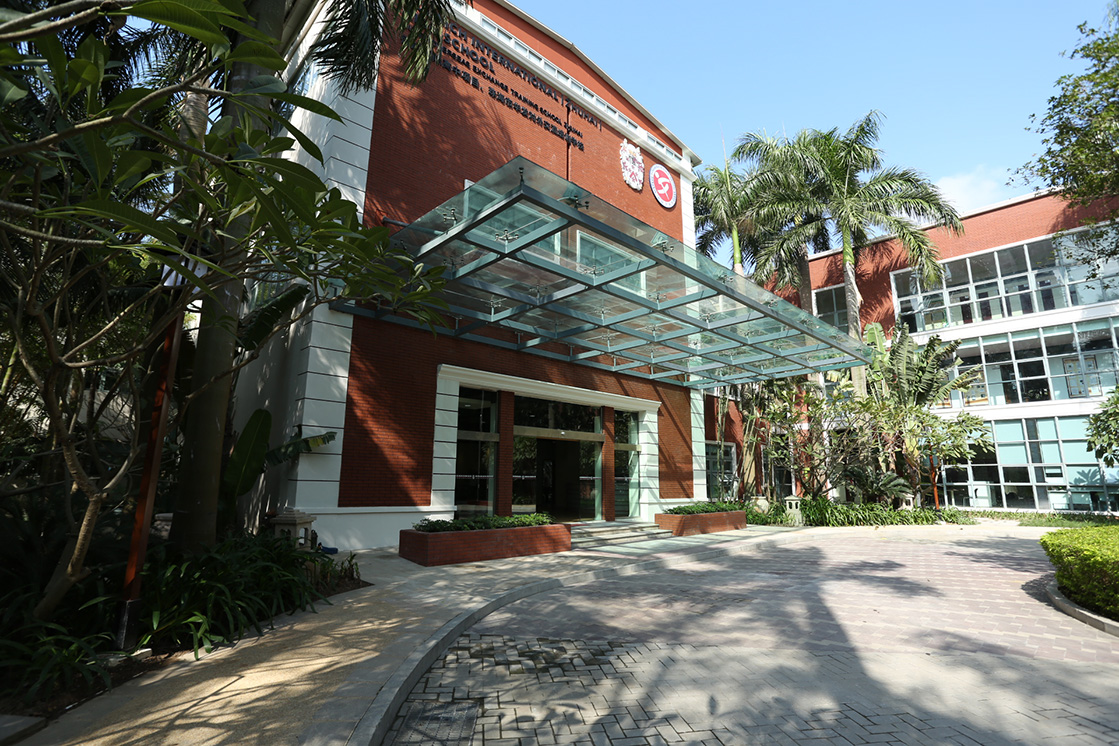 Dulwich International High School Zhuhai
