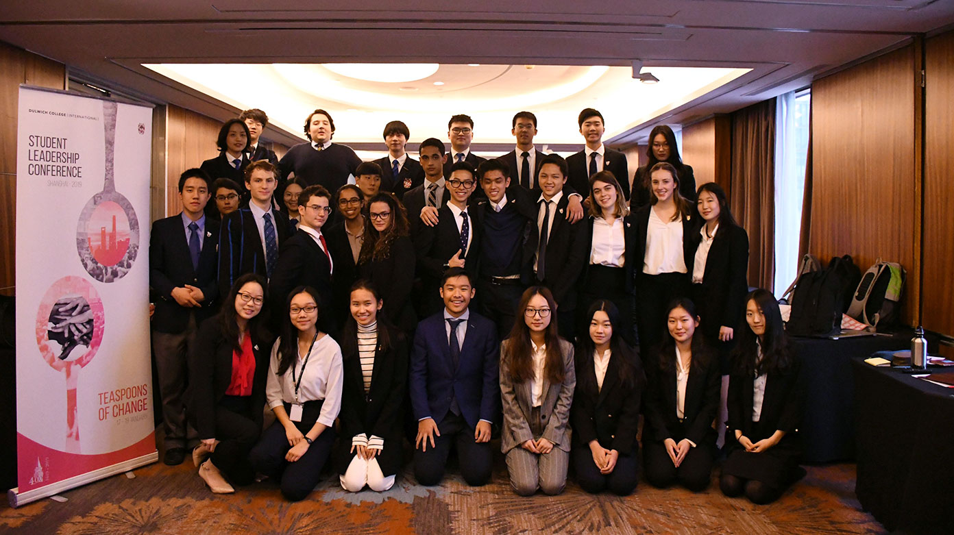 Student Leadership Conference organised by Dulwich College International in Shanghai